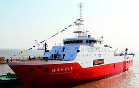 海洋地质九号船试航成功