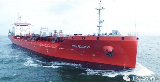 """上海鼎衡第七艘13000吨级不锈钢化学品船""""鼎衡荣耀""""启航"""