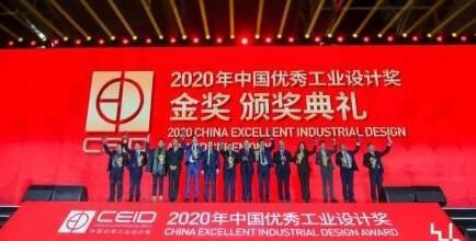 """大船集团""""风帆助推""""VLCC获中国优秀工业设计奖金奖"""