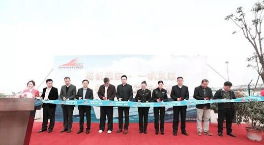 澳��制造280客位�X合金高速客船�利首航