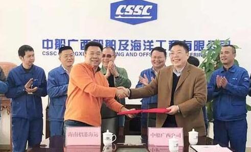 中船广西船舶及海洋工程获1艘5000立方米LPG船订单
