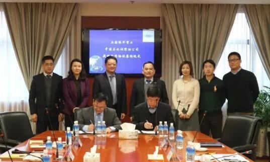 振华重工与中国石化润滑油公司签署战略合作协议