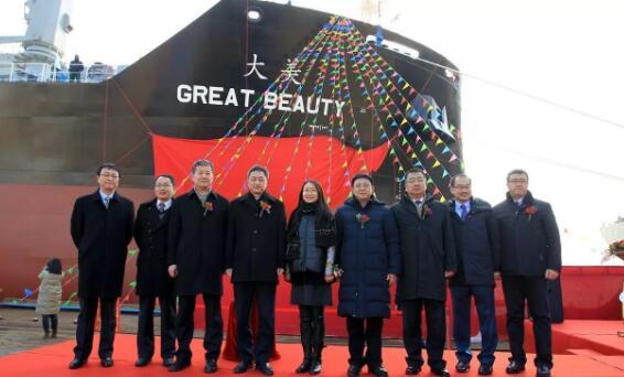 山船重工交付中外运航运首艘3.88万吨散货船