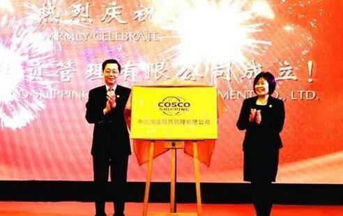 中远海运船员管理有限公司在上海宣告成立