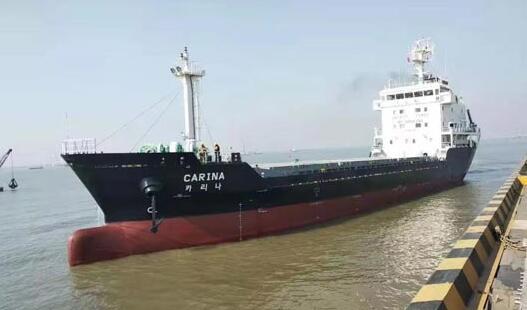 江苏大洋海装首制2900DWT杂货船命名交船