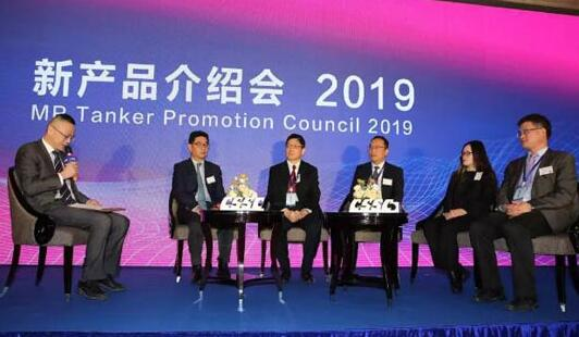 中船澄西新产品介绍会在上海隆重举行