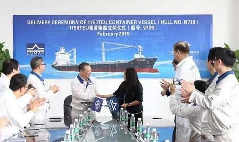 广东中远海运重工提前交付系列集装箱船首制项目