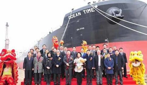 扬子江船业一艘82000DWT散货船顺利命名交付