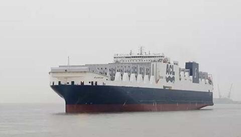 """沪东中华造船第4艘G4型45000吨集滚船""""大西洋天空""""交付"""