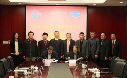 中海国际LNG船舶管理项目取得突破