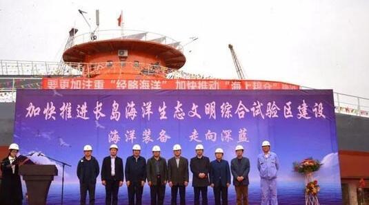 京鲁船业建造深水智能网箱平台竣工