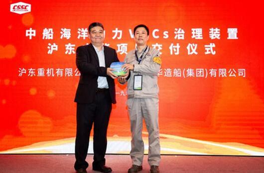 """""""中船海洋动力―CSOP""""旗下VOCs智能解决方案再迎新进展"""