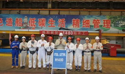 外高桥造船为福茂集团建造的21万吨散货船H1480船开工