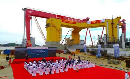 中国首座浮式风电基础平台在惠生海工正式下水