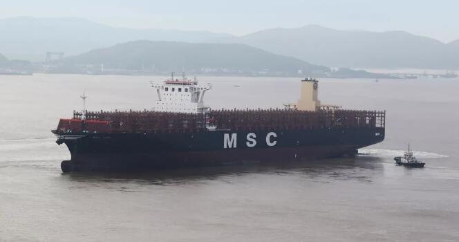 """金海智造第二艘12200TEU集装箱船""""MSC"""