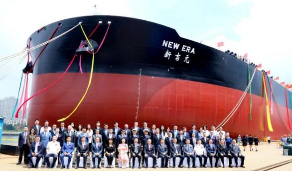 """大船集团30.7万吨原油船95号船""""新吉元""""交付"""