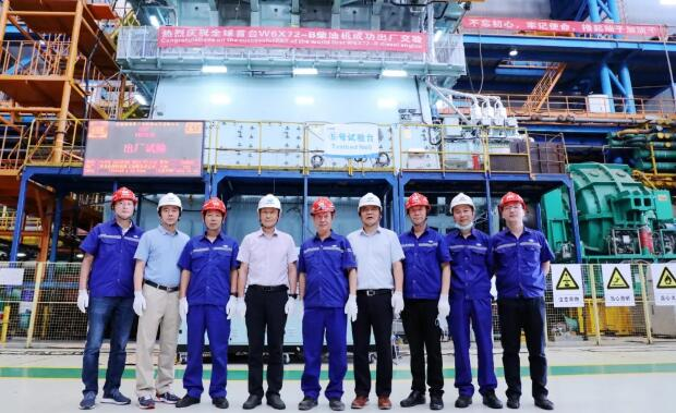 世界首台W6X72-B型柴油机在中国船柴顺利交验