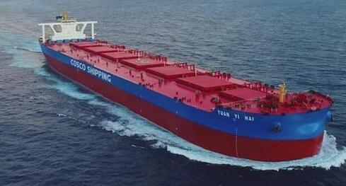 """中远海运散运第三艘VLOC""""远谊海""""号在外高桥造船命名交付"""
