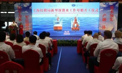 中船重工武船集团打造全球救助打捞大国利器