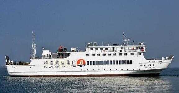 """京鲁船业交付70米客滚船""""和航祥龙"""""""