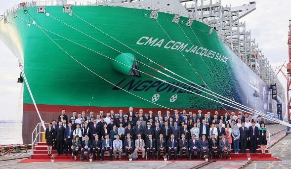 沪东中华造船命名交付全球首艘23000TEU双燃料动力集装箱