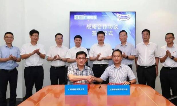 上船院与广船国际战略合作签署3000米车道多功能货滚船设计合
