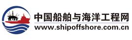 中国船舶与海洋网