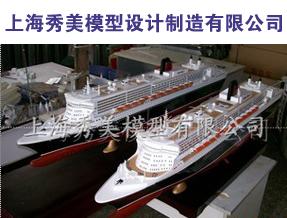 其他机构企业推广--其他企业推广--其他救生设备企业推广--上海秀美模型设计制造有限公司