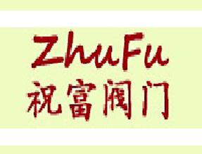 船舶配套企业推广--阀门企业推广--其他救生设备企业推广--上海祝富阀门有限公司