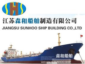 船舶修造企业推广--其他企业推广--消防设备企业推广--泰兴森和船舶制造有限公司