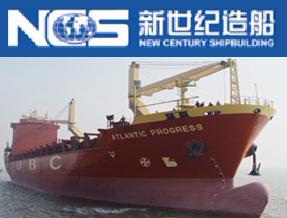船舶修造企业推广--其他企业推广--艇架艇机企业推广--新世纪造船有限公司