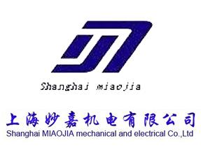 造船设备企业推广--五金工具企业推广--船用工具企业推广--上海妙嘉机电有限责任公司