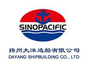 船舶修造企业推广--其他企业推广--起重机企业推广--大洋造船有限公司