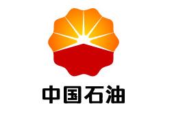 海上油气钻采企业推广--钻采装备企业推广--电气与控制系统企业推广--中国石油天然气集团公司