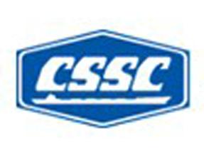 船舶设计企业推广--配套设备企业推广--钢结构系统企业推广--上海船舶研究设计院